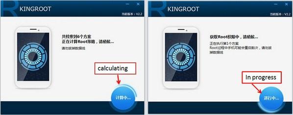 ... root. Anda dapat mengabaikan teks biru, yang merupakan aplikasi yang