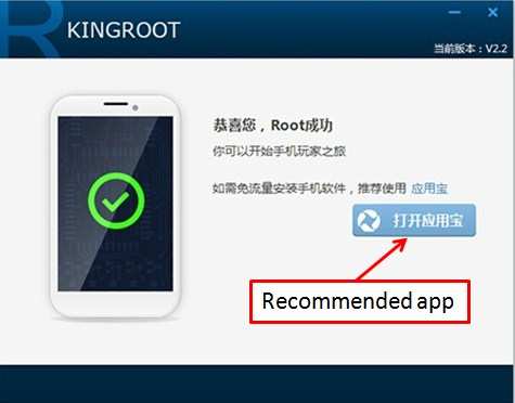 Root Android dengan PC 3